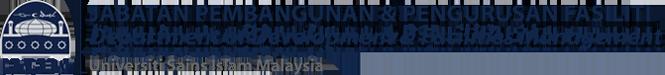 JPPF USIM Logo